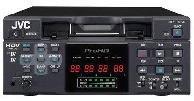 JVC BR-HD50U HDV Deck